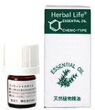 ウッディーで甘く、オリエンタルでデリケートな香り。日本では白檀と呼ばれ香木として親しまれている(生活の木)エッセンシャルオイルサンダルウッド  3ml