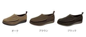 軽くて快適!つまづきにくい靴【送料無料】快歩主義M003介護シューズ介護靴介護用品歩きやすい靴ケアシューズメンズ高齢者用靴【室外用】【施設用】