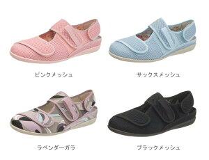 軽くて快適!つまづきにくい靴【送料無料】快歩主義L087k