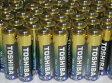 【1本あたり28円(税抜き)!】東芝 アルカリ乾電池 単3形 「アルカリ1」 2P×100パック 200本入【LR6AG】