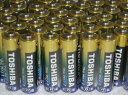 【1本あたり28円(税抜き)!】東芝 アルカリ乾電池 単3形 「アルカリ1」 2P×100パック 200本入安心 長持ちパワー【LR6AG】