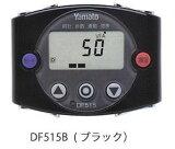 大和製衡 歩数計型体脂肪計ウォーキングナビ  DF515B (ブラック)[ レビューを書いて40%OFF!!]