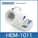オムロン 血圧計 上腕式 HEM-1011 デジタル (健康器具 手首 血圧 計 軽量 おすすめ 人気