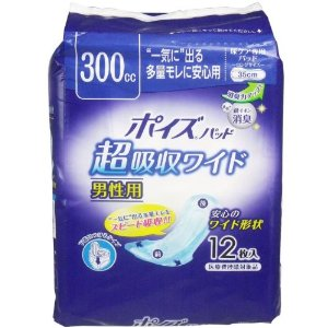紙おむつ ポイズパッド 男性用ワイド 【9袋/ケース】