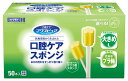 マウスピュア 口腔ケアスポンジ50本入 (プラ軸) 介護用品 歯ブラシ 口腔ケア 歯磨き