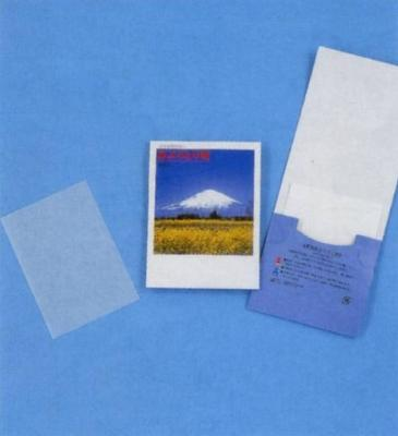 あぶらとり紙 富士山 20枚入 白紙 【ご注文単位 1000個】