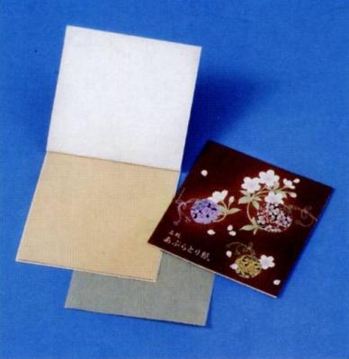 あぶらとり紙 鈴 20枚入 茶紙 【ご注文単位 2000個】