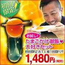 この卵、絶対ハマります!すでに7万セット以上販売!前園真聖さん 大絶賛の卵!!徳島県産【お試し!たま