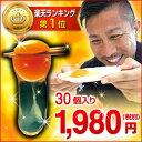 この卵、絶対ハマります!すでに7万セット以上販売!!楽天ランキング6部門★第1位★前園真聖さん大絶賛