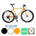 クロスバイク 700C 700×28C シマノ 7段変速機搭載 ブラック ホワイト オレンジ 自転車 アイトン 本州 送料無料 ARCHNESS CRB7007-2