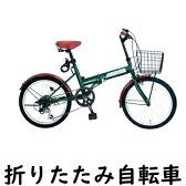 折りたたみ自転車 Ryucycle アイトン 折り畳み 折畳 20インチ 6段 変速 スポーツ・アウトドア ブラック アイボリー 鍵付 ライト付 送料無料 送料込 税込 2トーンカラー ツートーン