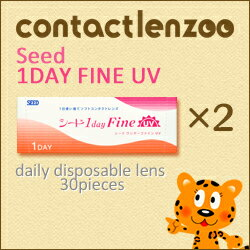 Seed 1DAY FINE UV 2boxes (30pieces per box) daily disposable contact lens