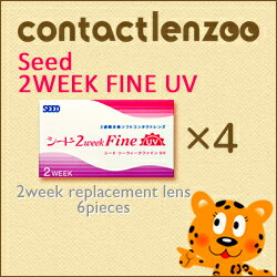 Seed 2WEEK FINE UV 4boxes (6pieces per box) 2week replacement contact lens