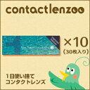 ワンデーアクエア 10箱(クーパービジョン 1日使い捨て コンタクトレンズ)【オマケ付(1発送につき1つ)】【送料無料】※ご購入の際に処方箋が必要となります。