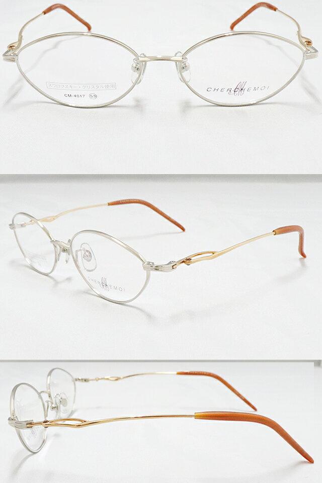 [MZ]【18円メガネセット】【CM4017(...の紹介画像2