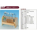 眼鏡修理 - [MZ]工具セット 18点セット No.626 サンニシムラ