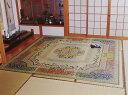 【送料無料】 い草花ござカーペット「横綱」サイズ:江戸間8畳(#4112008)送料無料