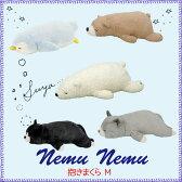 ねむねむシリーズ『 抱きまくらM 』【IT】種類:シロクマ(#9892744)、クマ(#9892745)、ペンギン(#9891208)、ネコGY(#9891065)、ネコBK(#9891066)【ぬいぐるみ 抱き枕 クッション 動物 くま ねこ かわいい お昼寝 プレゼント ギフト】