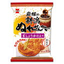 【箱売り】 10袋セット 新潟ぬれせんべい 岩塚製菓 国産米100% 個包装 1袋11枚入り