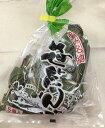 笹だんご 新潟 港製菓 一袋5個入り×4袋 合計20個《クール便冷凍》