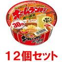 カップラーメン 箱買い ホームラン軒 鶏ガラ醤油×12個セット