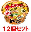 カップラーメン 箱買い ホームラン軒 合わせ味噌×12個セット