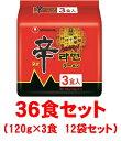 【まとめ買い】辛ラーメン 農心 36食(1袋120g×3食 12袋セット)