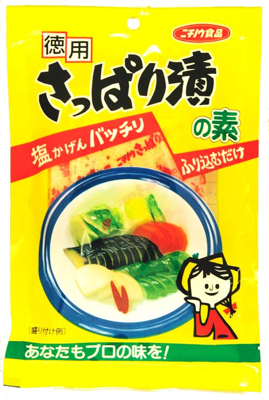 徳用さっぱり漬の素 ニチノウ食品 120g(15g×8袋) 便利な小袋タイプ
