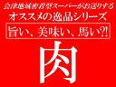 【新発売!!お買い得!!】国産 馬刺し(もも) 200g 業務用パック 辛子味噌付き
