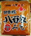 会津天宝 八百匁みそ中辛口 2.6kg