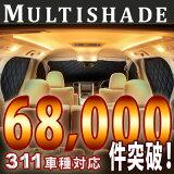 【車 サンシェード】ノア 70系マルチシェード・ブラッキー/ブラック リア5枚セット[年式:H19.07〜]