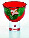 福島県知事賞受賞 会津塗 漆芸ガラス 漆芸グラスぐい呑み どくだみ 朱《酒器として 小鉢として 海外向けギフト 記念品にもマイグラスにも最適好評ラッピング可 箱入りです。》