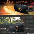 【送料無料】ドライブレコーダー FineVu T9Vu <あ>【マラソン201610_送料込み】