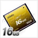 A-DATA 350倍速(350X) CF Card 16GB (Turbo series 350X コンパクトフラッシュカード) <あ> 【DM便可】【楽天ス...