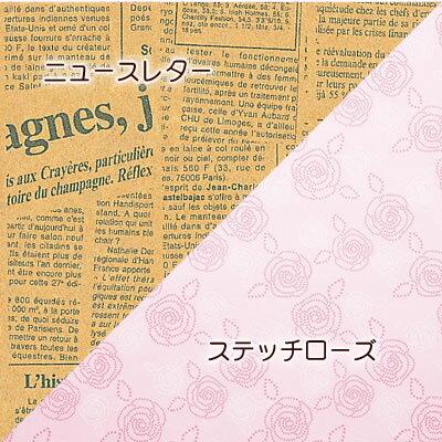 【ラッピング券】の紹介画像2