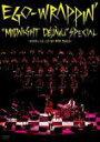 【オリコン加盟店】■通常盤■EGO-WRAPPIN'(エゴ・ラッピン) DVD【Midnight Dejavu SPECIAL〜2006.12.13atNHK HALL〜】07/12/13発売【..