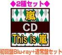 【オリコン加盟店】●発売日出発...