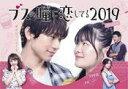 ★EXILE NAOTO主演★10%OFF■ドラマ 2Blu-ray20/6/26発売