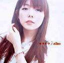aiko CD【キラキラ】送料:120円