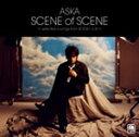 ■送料120円 初回盤■ASKA CD+DVD【SCENE of SCENE -selected 6 songs from SCENE I,II,III-】'...