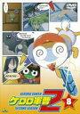 ■送料無料■ケロロ軍曹 DVD【2ndシーズン 8 】初回版 4/26【楽ギフ_包装選択】
