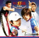 ■送料無料■実写映画 テニスの王子様 CD岩代太郎、Yellow Cherry【オリジナル・サウンドトラック】 5/12