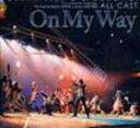 ■送料120円■ミュージカル テニスの王子様 CD【On My Way】 '06/3/22