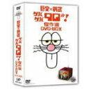 ■送料無料■バラエティ DVD09/4/22発売