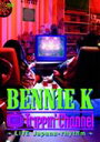 ■送料無料+10%OFF■BENNIE K DVD【Trippin' Channel: Live Japana-rhythm】5/10