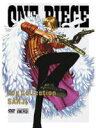 Free shipping ■ ONE PIECE [one piece] DVD-BOX4 枚組 10/7/23 release