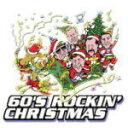 ■ベンチャーズ CD【60's ロッキン・クリスマス】10/11/3発売【楽ギフ_包装選択】【05P03Sep16】