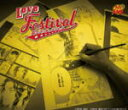 【オリコン加盟店】期間生産限定B■テニスの王子様 CD【Love Festival 】10/12/15発売【楽ギフ_包装選択】