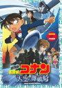 DVD>アニメ>オリジナルアニメ>作品名・ま行商品ページ。レビューが多い順(価格帯指定なし)第2位