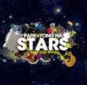 ■送料無料■通常盤■パク・ヨンハCD【STARS】10/6/9発売【smtb-td】